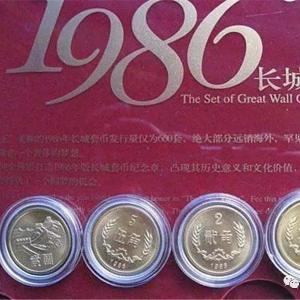 【苍隆雪说】我国纪念币珍品之—长城币